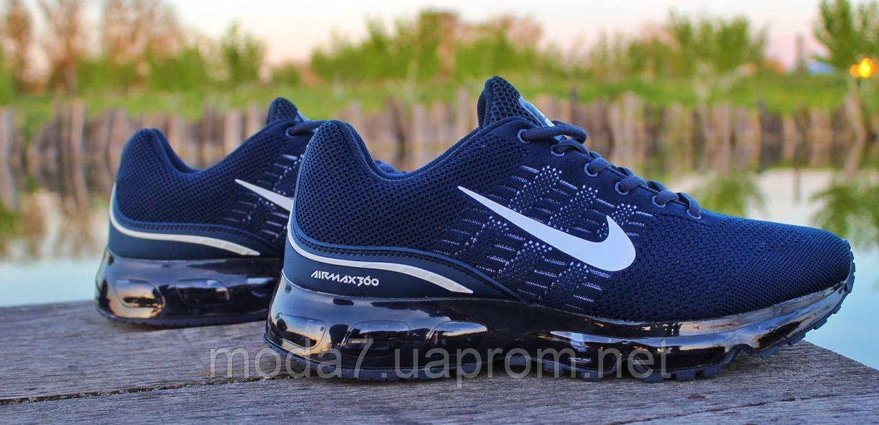 Кроссовки мужские синие Nike Air Max 360 сетка реплика