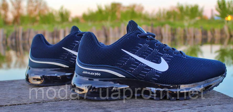 Кроссовки мужские синие Nike Air Max 360 сетка реплика, фото 2