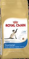 Royal Canin SIAMESE 38 400 гр корм для сиамских кошек cтарше 12 месяцев.