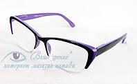 Очки женские для зрения, с диоптриями +/- Код:195-2