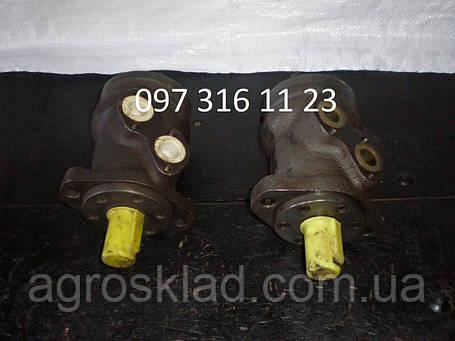 Гидромотор МР-160, фото 2