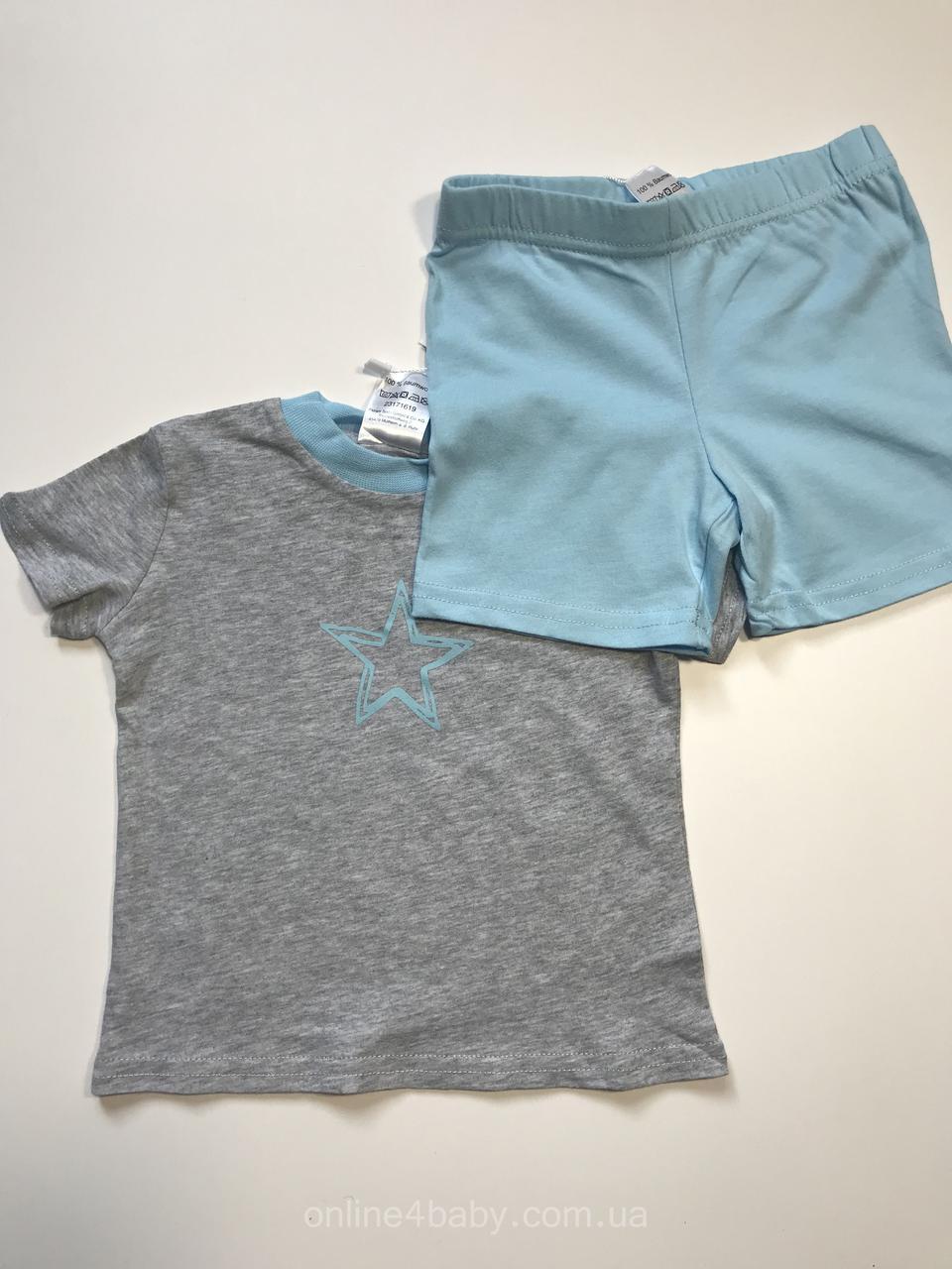 Дитяча піжама Impidimpi на хлопчика 2-6 міс, ріст 62-68
