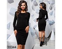 0a95d1215b15 Красивый женский юбочный костюм в Украине. Сравнить цены, купить ...