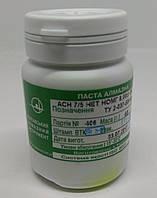 Паста алмазная для обработки металлов АСН 7/5 НОМГ. 40гр