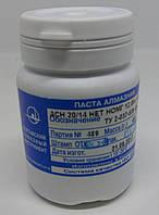 Паста алмазная для обработки металлов АСН 20/14 НОМГ. 40гр