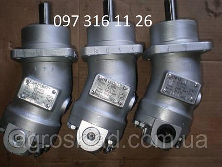 Гидромоторы 210.12.01.03, фото 2