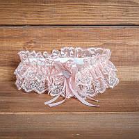 Подвязка для невесты цвета пудры (арт. G-014)