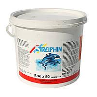 Таблетки для бассейна 20 грамм Шок-хлор 50 Дельфин 5 кг