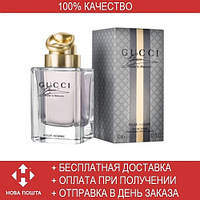 Gucci Made to Measure EDT 90ml (туалетная вода Гуччи Мейд ту Меже )