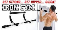 Тренажер-турник Iron Gym  (металл,пенорезина, р-р 94*44*17,3см, вес позльз. до 100кг)