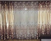 Набор штор с тюлем (компаньоны) Dina № 157, фото 1