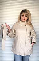 Куртка кожаная натуральная женская белая на молнии с воротником стойка под пояс, фото 1