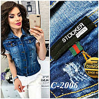 Жилетка джинсовая женская 0216