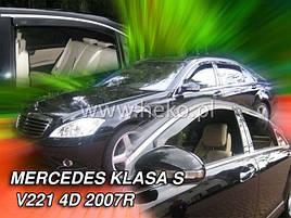 Дефлекторы окон (ветровики) Mercedes S-klasse 221 2007-2013 4шт (Heko)