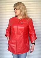Кожаная женская куртка красная 3/4 рукав , фото 1