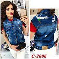Жилетка джинсовая женская 0214