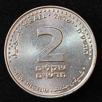Монета Израиля 2 шекеля 2008 года