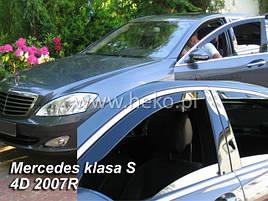 Дефлектори вікон (вітровики) Mercedes S-klasse 221 2007-2013 4шт (Heko)
