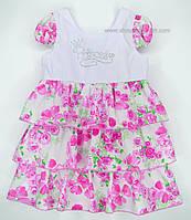"""Летние платья для девочек """"Бабочка"""" мелкие цветы+белый. 104 р-р"""