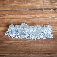 Свадебная подвязка с серебристым бантом (арт. G-115)