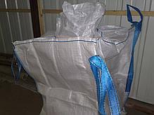 Биг беги мешки различных модификаций для сыпучих грузов, фото 3