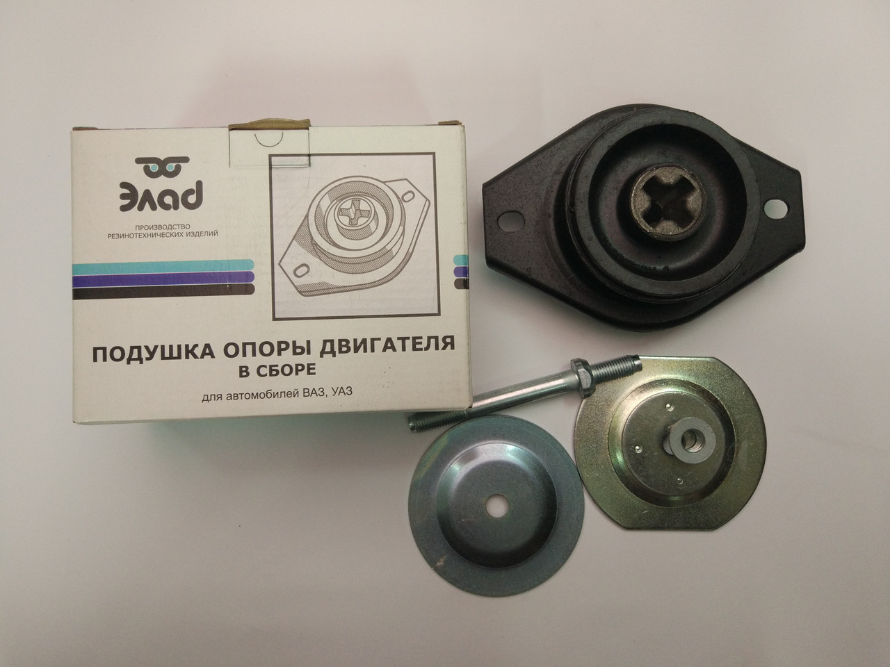 Подушка двигателя (2110) ЭЛАД верх.лива