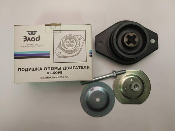Подушка двигателя (2110) ЭЛАД верх.лива, фото 2
