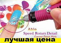 ФРЕЙЗЕР для ногтей Velvet Smoot, фрезер для снятия гель лака