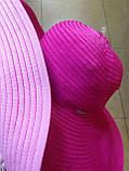 Шляпа малиновая  с широкими полями 18 см принимающая любую форму, фото 4