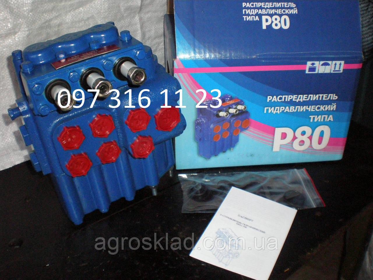 Гидрораспределитель Р80-3/1-222Г