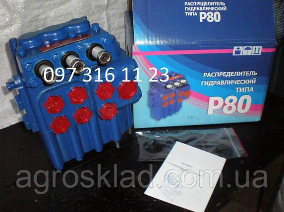 Гидрораспределитель Р80-3/1-222Г, фото 2