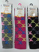 Махровые носки от турецкого производителя Bross