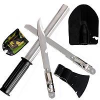 Походный туристический набор 4 в 1 (Лопата, Топор, Пила, Нож) в чехле.