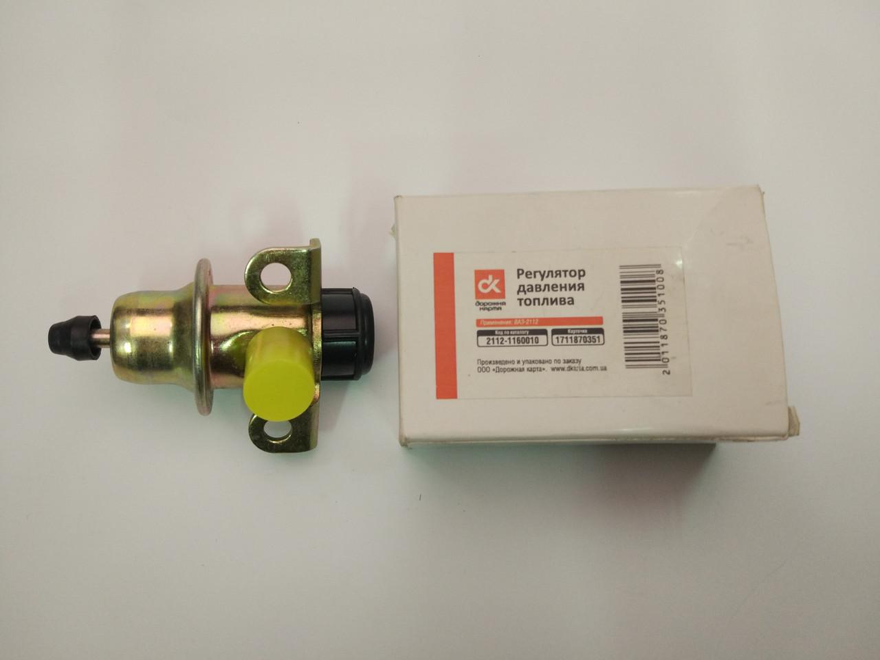 Регулятор давления топлива (2112 / сенс/ ТАРВИЯ) ДК