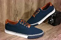 Стильные мужские кеды,Добротная обувь. Европейское качество- два цвета.
