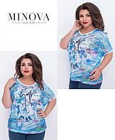 Летняя футболка для женщин большого размера р.50-52,52-54, фото 1
