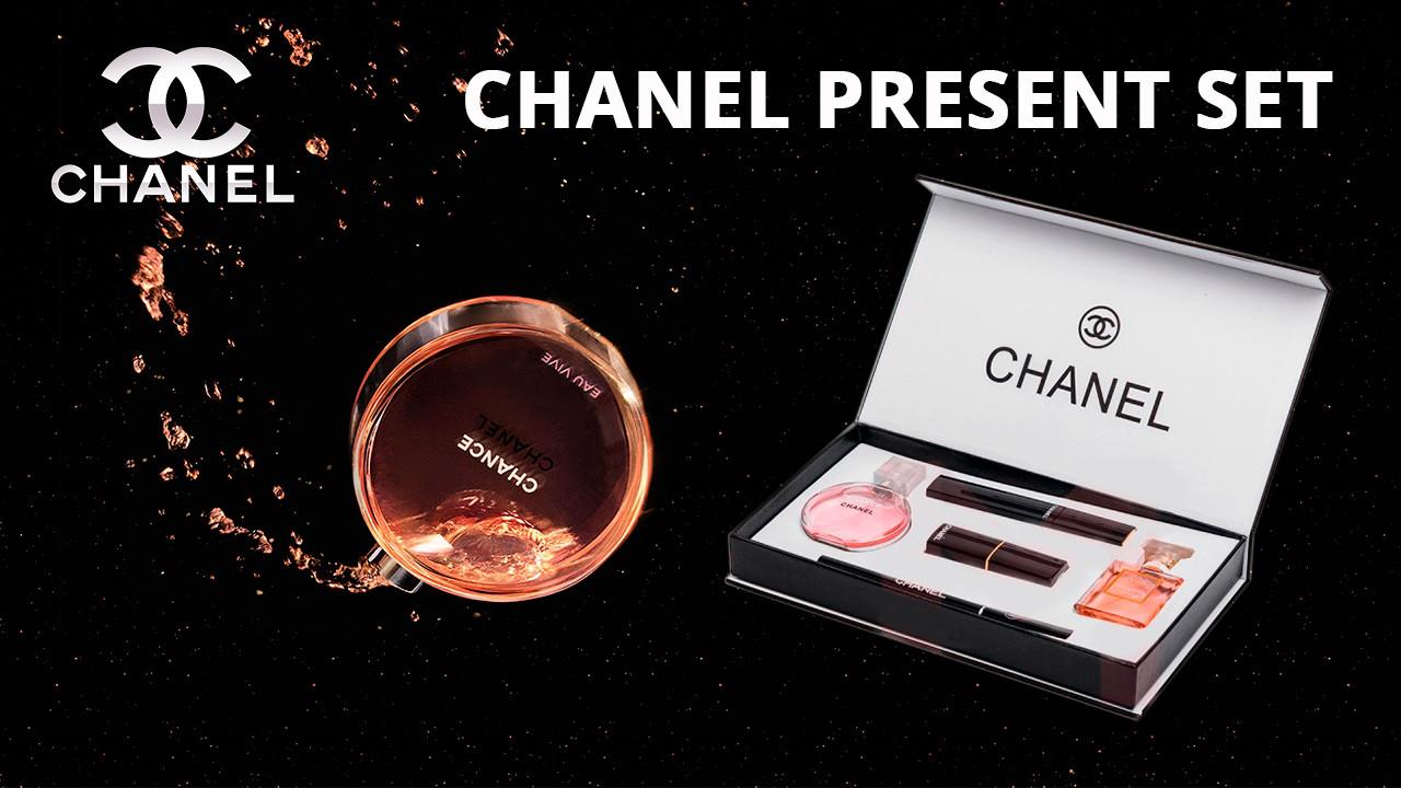 Набір Шанель 5 в 1 (Chanel Present Set )
