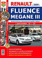 RENAULT MEGANE III & FLUENCE   Модели с 2009 года  Эксплуатация • Обслуживание • Ремонт  Цветные фотографии, фото 1