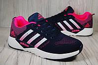 Adidas Marathon(адидас марафон) женские лёгкие кроссовки сетка, фото 1