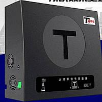 Годзила 80 ватт. Мощный подавитель CDMA / GSM / DCS / PCS / GPS / WiFi / 3G / 4G