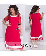 Приталенное платье с короткими сетчатыми рукавами и асимметричным подол ТМ Minova  р.52-64