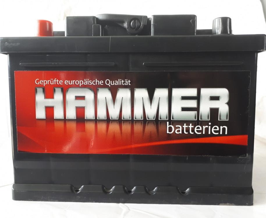 Акумулятор Hammer 50A