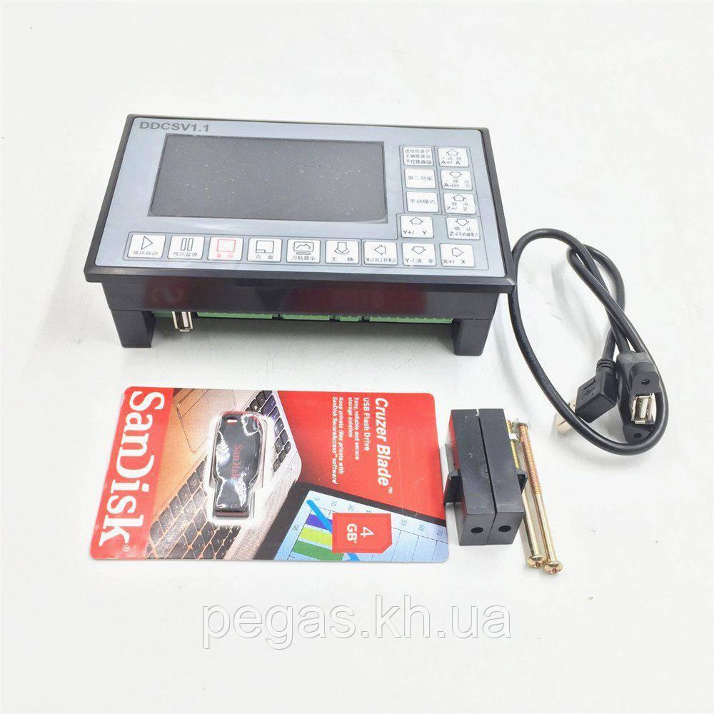 Контроллер ЧПУ DDCSV1 на 4 оси. Управление станком ЧПУ