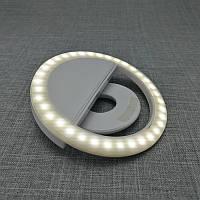 Подсветка для селфи Selfie Ring Light RK-12