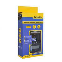 Зарядное устройство Raymax RM-505