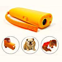 Ультразвуковой отпугиватель собак с фонариком (super ultrasonic)