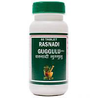Раснади гуггул, Пунарвасу/ Rasnadi Guggulu,Punarvasu