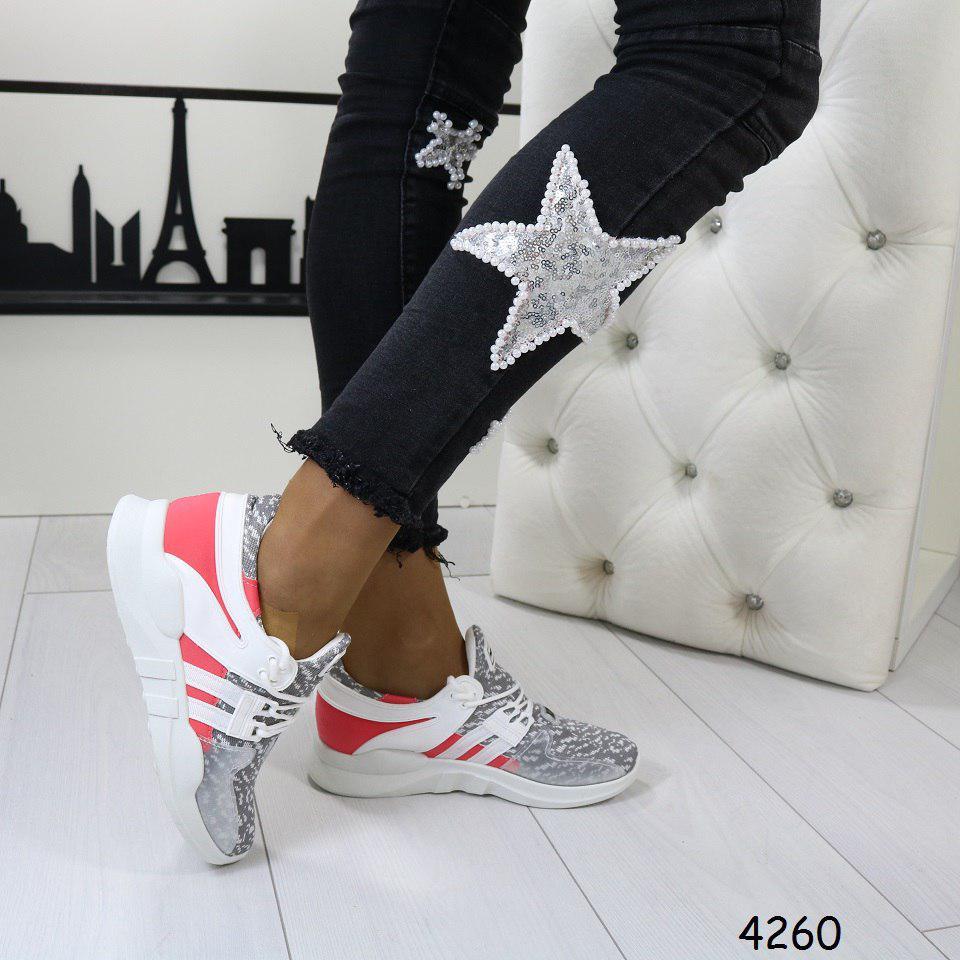Кроссовки женские  / жіночі кросівки