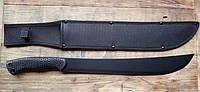 Нож мачете походной-2, отлично подойдет для вырубки зарослей