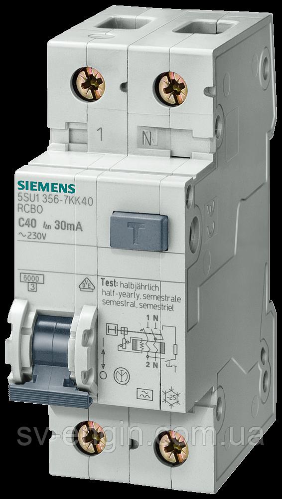 5SU13 - дифференциальные автоматы SIEMENS